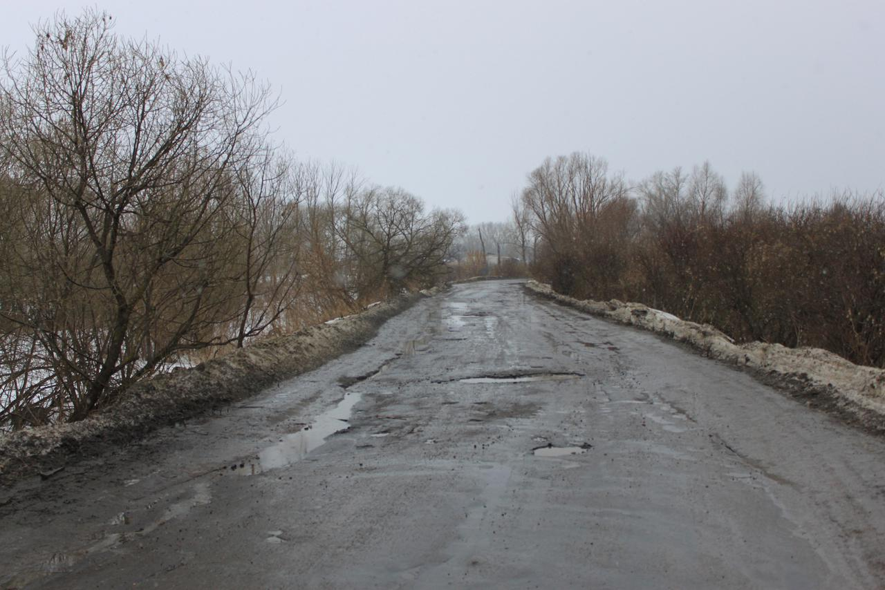 broken_road_-_panoramio.jpg