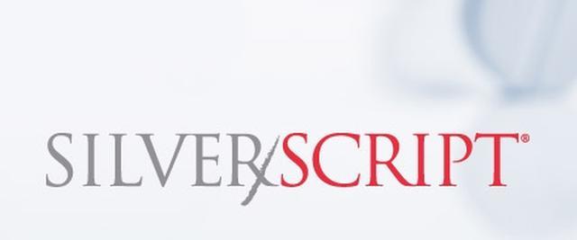 silver-script-logo-2020.jpg