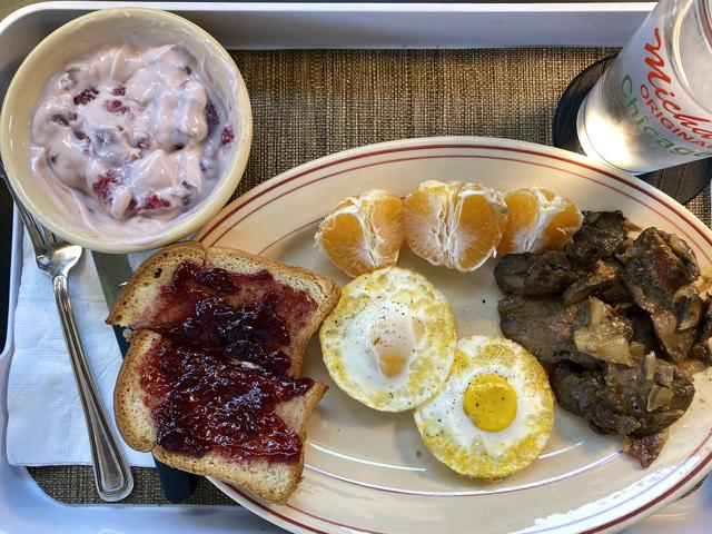 4 eggs & chicken liver.jpeg