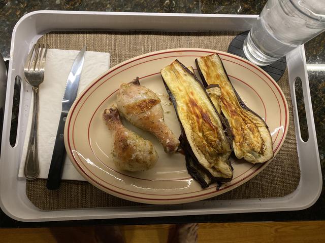 drumstick eggplant.jpeg