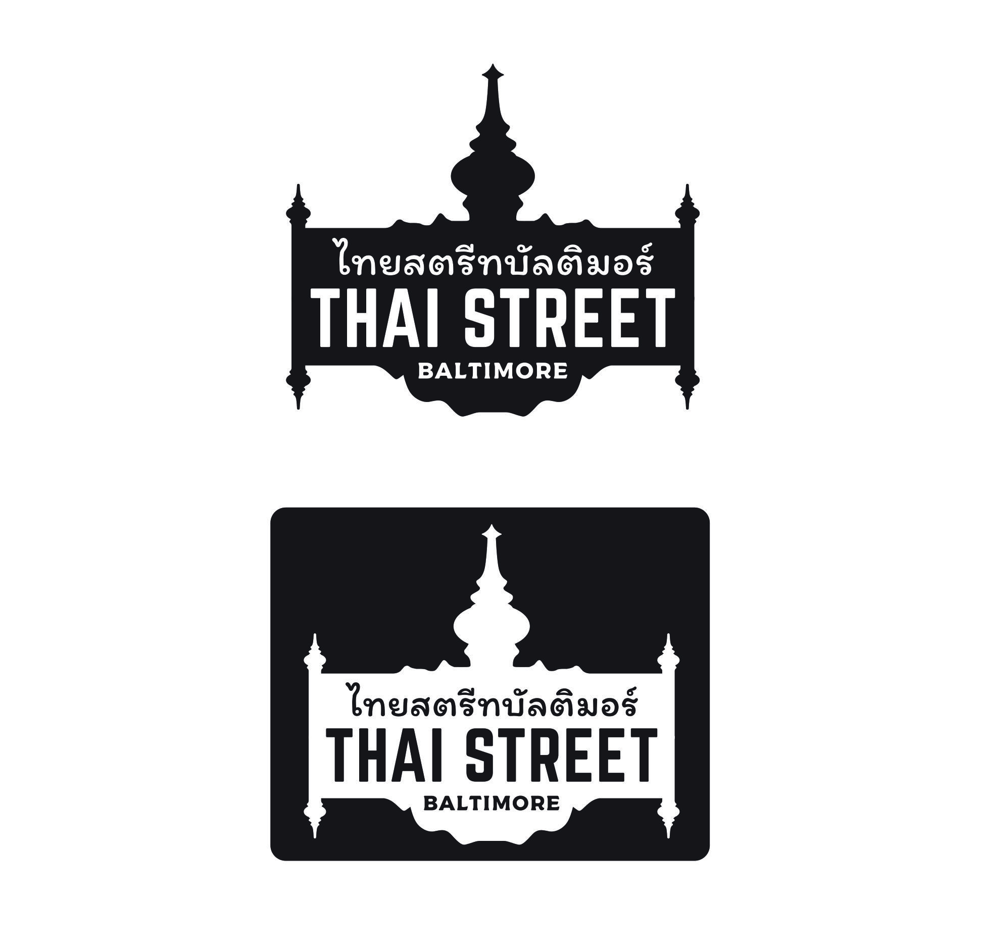 thai street news print logo.jpg