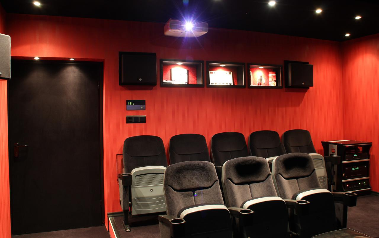 home-theater-873241_1920.jpg