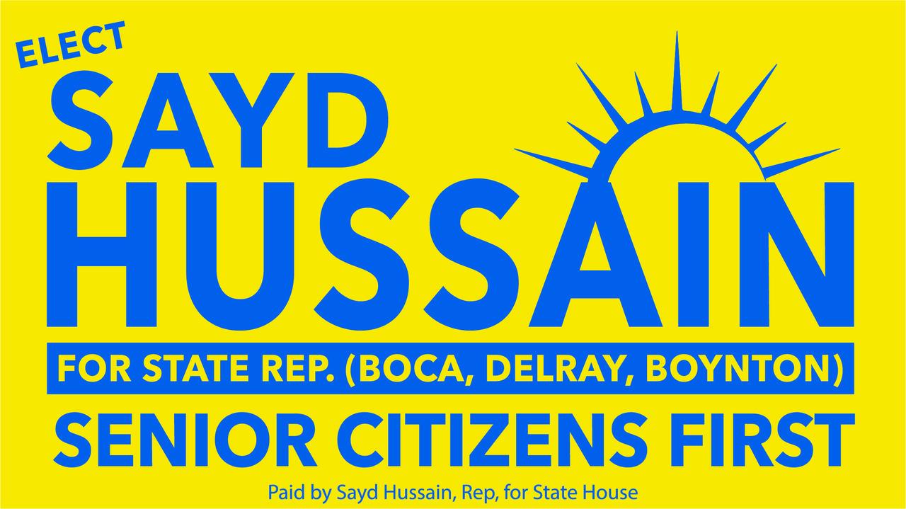 sayd hussain logo_citizens 1.5mb.jpg