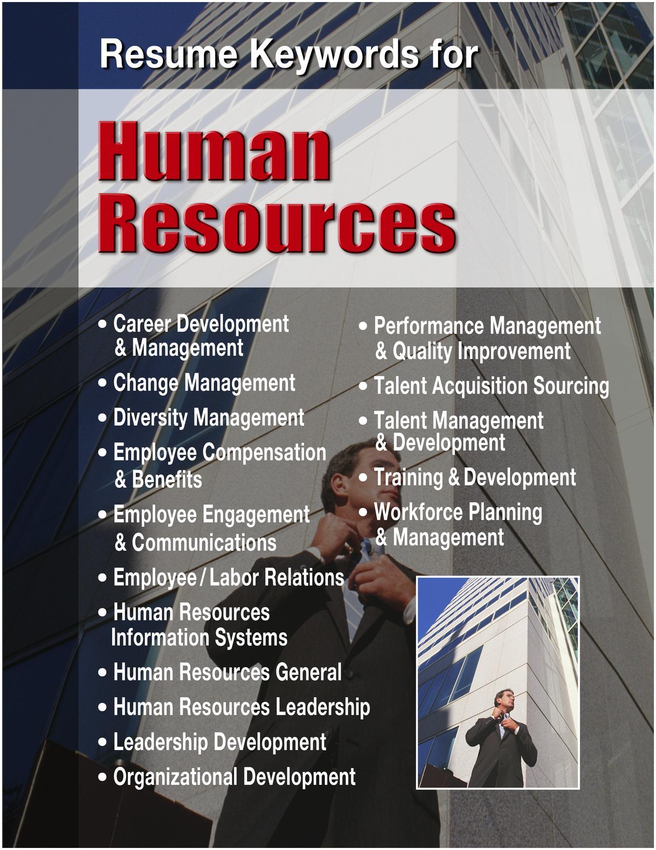 human resources divider.jpg
