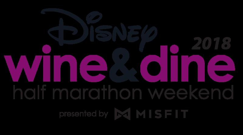 2018 Disney Wine & Dine Half Marathon Weekend