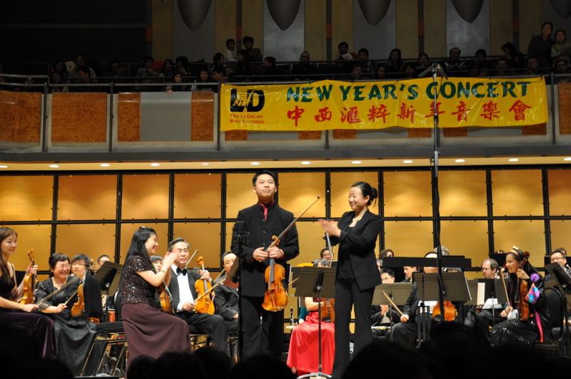 <strong>2013 New Year's Concert Highlights</strong>