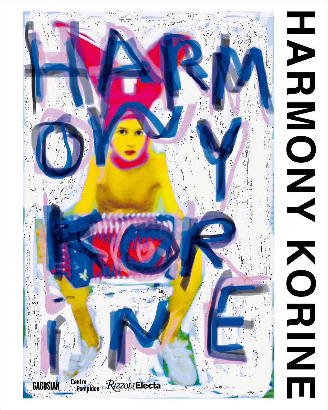 Harmony Korine.jpg