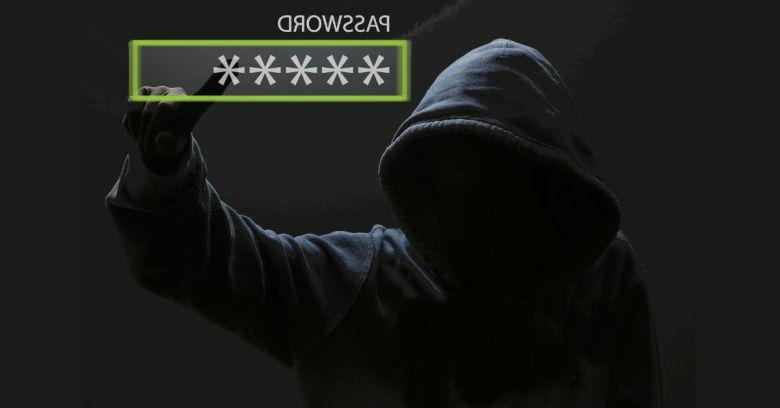 password-1200.jpg