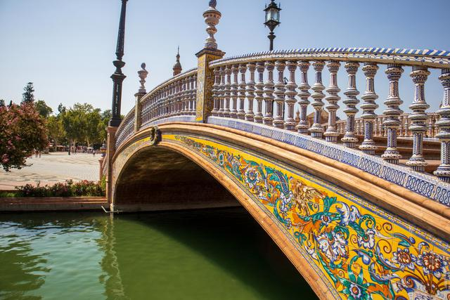 A colorful bridge at Plaza Espana in Seville.